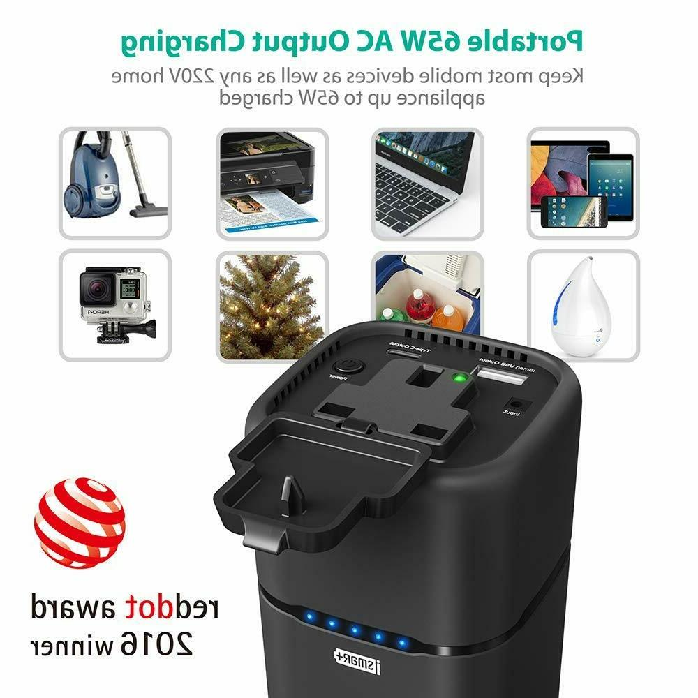 20100 External Bank AC Battery Backup C Charger