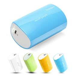 mini portable power bank 2600mah usb external